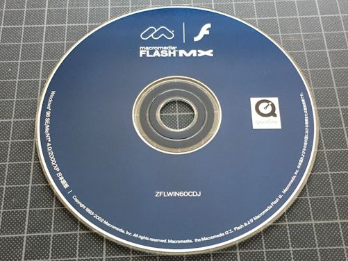 FlashMXがWindows10で動作
