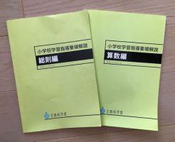 sousoku-mathematics