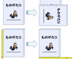 book-nagasakurabe