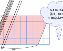 parallelogram3