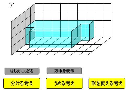 taiseki-kufuu3