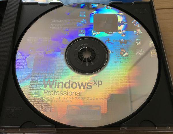 Parallels Desktop で WinXpPro,Win2000の仮想マシン導入を試みる