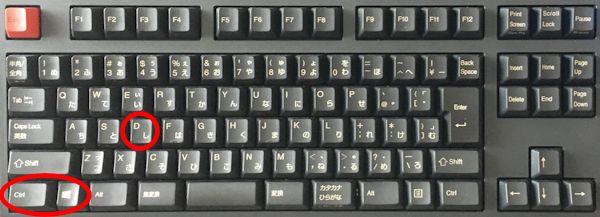 keyboardcwd