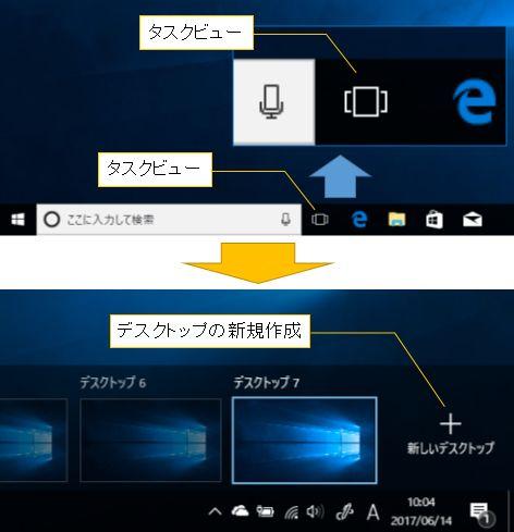 newdesktop3
