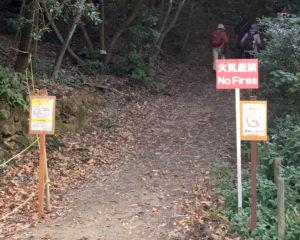 no-fires