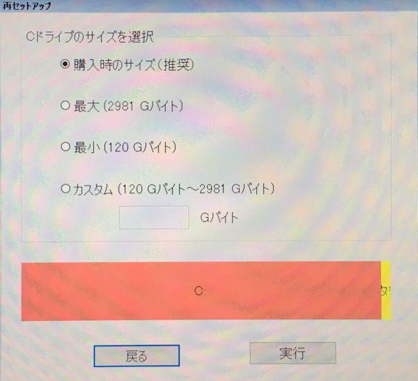 IMG_6694-2