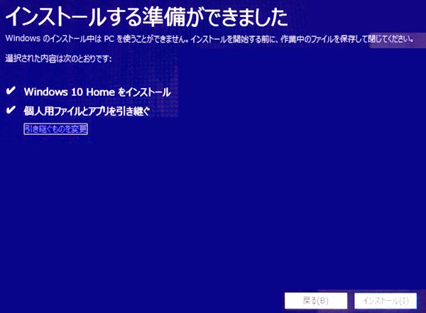 IMG_6721-2