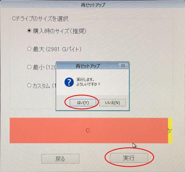 770-Win10-1809-09