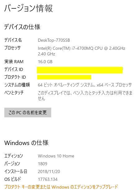 770-Win10-1809-32
