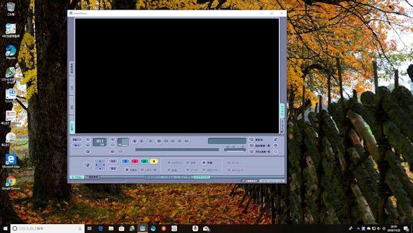 SmartVision1809