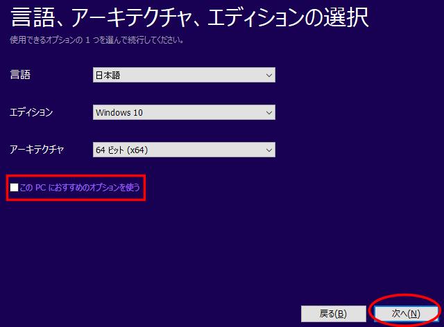 Win10ver1809-08