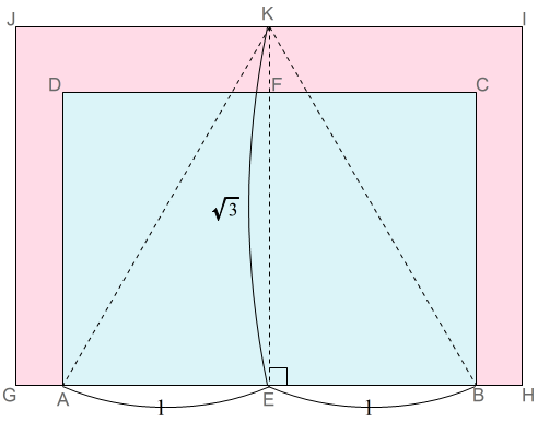 折り方-10