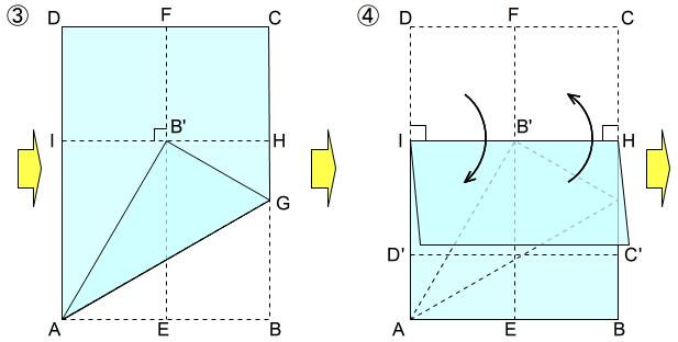 折り方-19