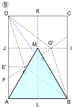 折り方-27