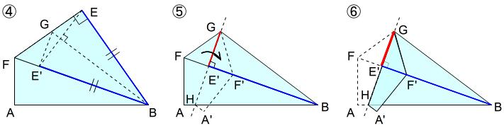 折り方-30