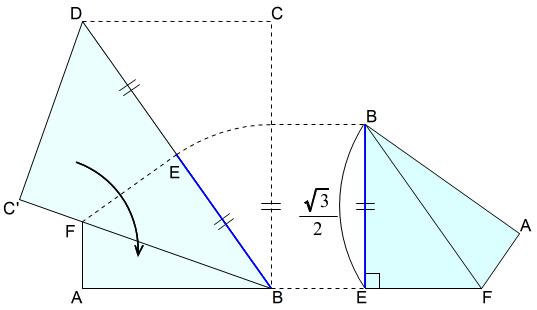 折り方-32
