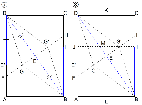 折り方-33