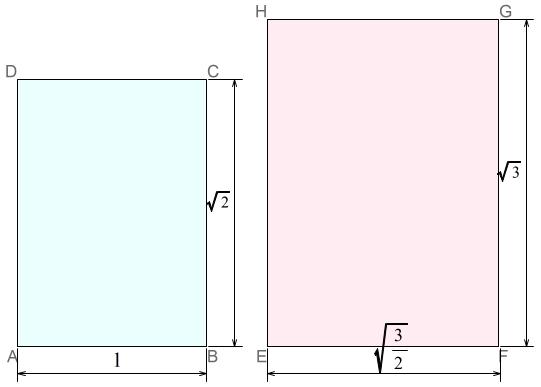 折り方-7