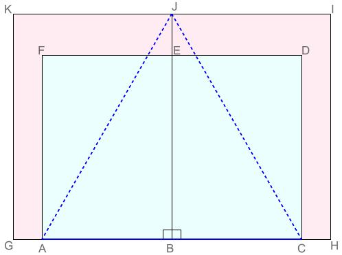 折り方-8
